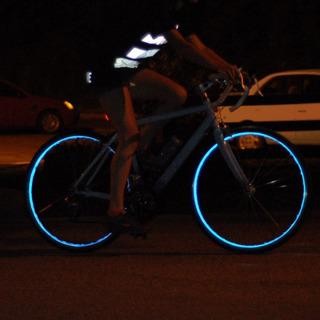 Friso Fita Adesivo Refletivo P/ Bike Bicicleta Aro 20 26