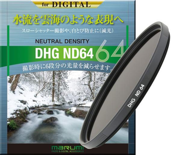 Filtro Para Câmera Marumi Dhg Nd 64 49mm Ajuste De Intensid