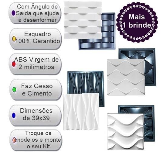 4 Formas Gesso 3d Cimentício Abs 2mm Fdg 39x39+brinde Oferta