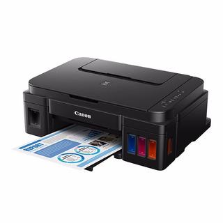 Impresora Multifuncion Canon Pixma G3100 Wifi Copia Escanea