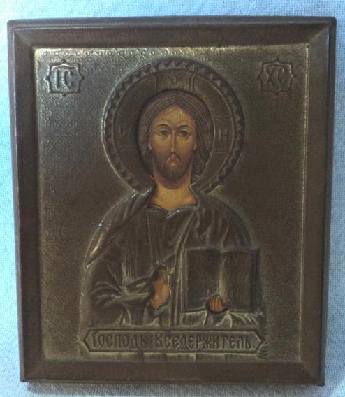 Viejo Icono Russo En Bronce Religioso 7 Cm. Por 6 Cm.