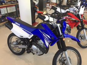 Yamaha Xtz 250 0km 2018 !