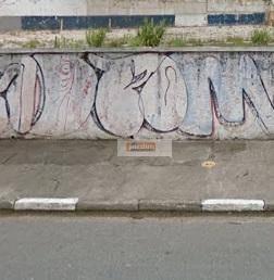 Terreno Residencial À Venda, Rudge Ramos, São Bernardo Do Campo. - Te0546
