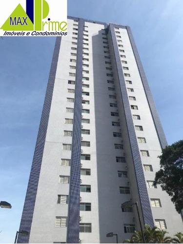 Apartamento - Ap00813 - 69441428