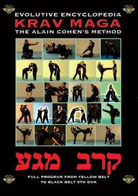 Livro - Krav Maga Evolutive Encyclopedia, The Alain Cohen