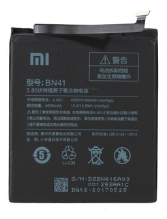 Bateria Xiaomi Redmi Note 4 Bn41 Ph Ventas