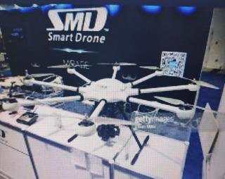 Drone Uav-smd, En Caja Original.
