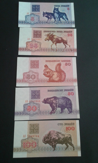 Lote 5 Cédulas Bielorrússia 5, 25, 50, 50, 100 Rublei Fe