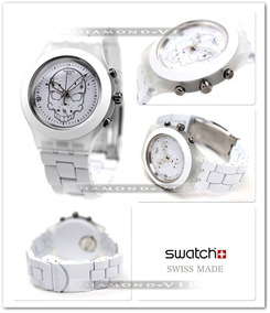Relógio Swatch Irony Skull Masculino Original Branco Novo