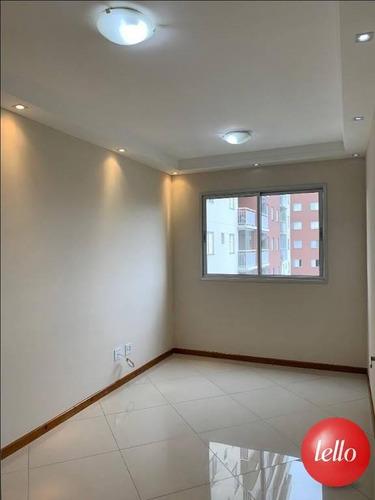 Apartamento - Ref: 225346