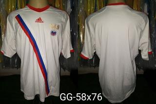 Camisa Seleção Rússia adidas Reserva 2011