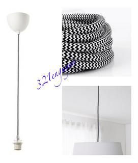 Lampara Ikea Sekond De Techo Extencion Negro Blanco