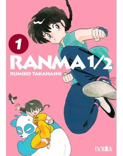Imagen 1 de 4 de Manga - Ranma 1/2 01 - Xion Store