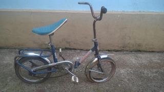 Bicicleta Dobramatic
