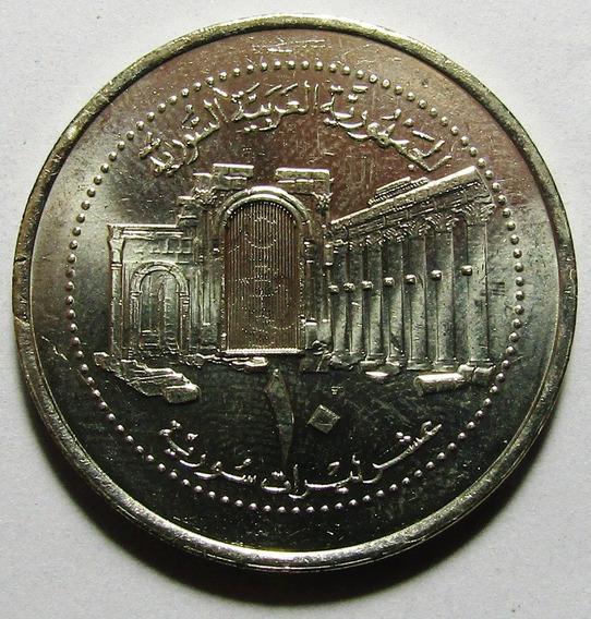 Siria 10 Pounds 2003 Km130 Monumentos Y Ruinas Al-jumhuriyah