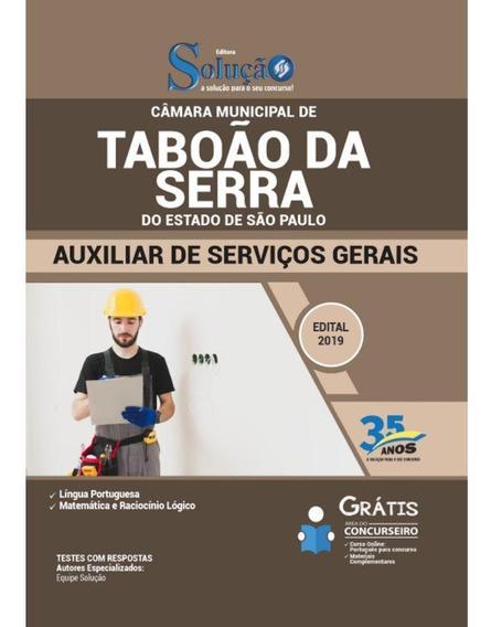 Apostila Câmara Taboão Da Serra Sp Auxiliar Serviços Gerais