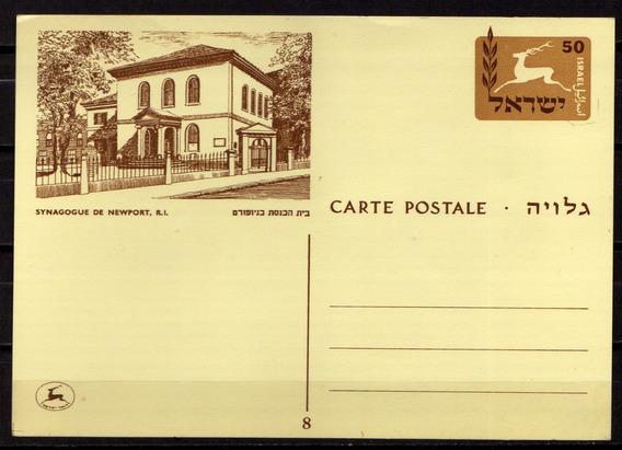 Numismza : Israel Tarjeta Postal Nueva ( S 403) Oferta