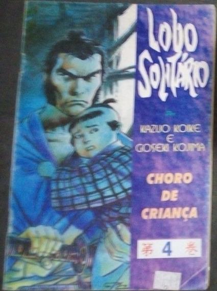 Revista Lobo Solitário Choro De Criança - Kazuo Koike Nº 04