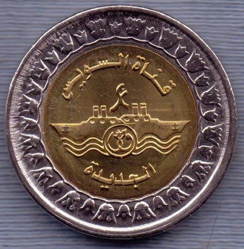 Imagen 1 de 2 de Egipto 1 Pound 2015 Bimetalica * Canal De Suez *