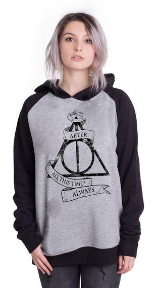 Buzo Harry Potter Reliquias De La Muerte Hogwarts
