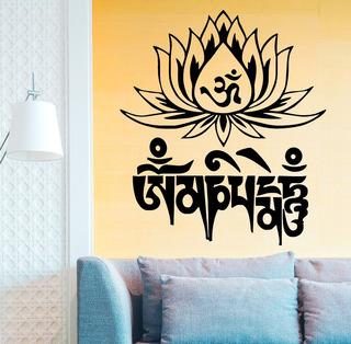 Adesivo De Parede - Flor De Lotus Budismo Buda Religioso