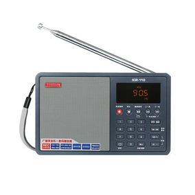 Rádio Receptor Tecsun Icr-110 Am/fm Stéreo Mp3 Player