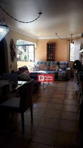 Apartamento À Venda, 118 M² Por R$ 849.999,00 - Jardim Marajoara - São Paulo/sp - Ap26594