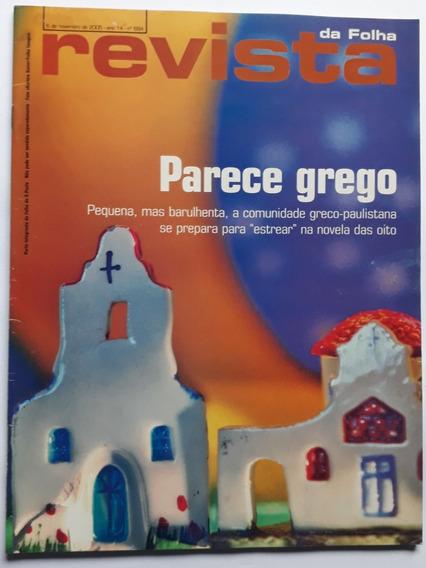 Revista Da Folha S. Paulo Novembro De 2005 - 5 Revistas