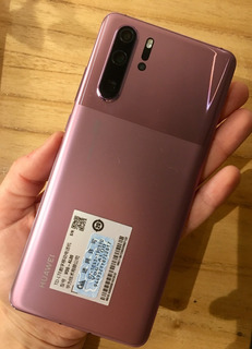 Celular Huawei P30 Pro 128 Gb 8gb Ram Nuevo! Liberado