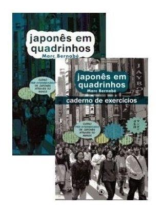 Livros Japonês Em Quadrinhos Pré Intermediário Frete Gratis