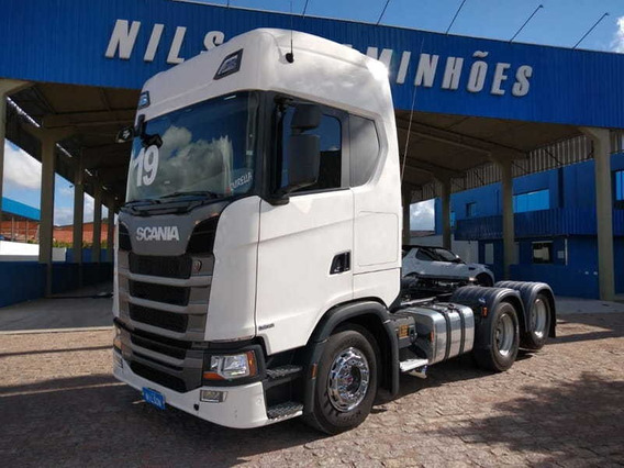 Scania S 450, 6x2, 2019 Nilson Caminhões 8343
