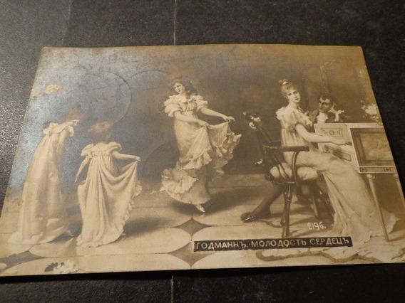 Rusia-1911-tema Música-niños