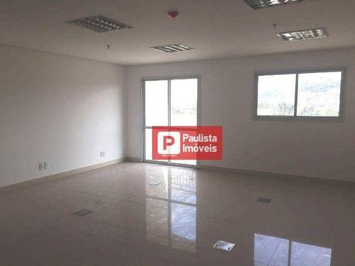 Conjunto, 90 M² - Venda Por R$ 677.970,00 Ou Aluguel Por R$ 2.900,00/mês - Chácara Santo Antônio (zona Sul) - São Paulo/sp - Cj1278