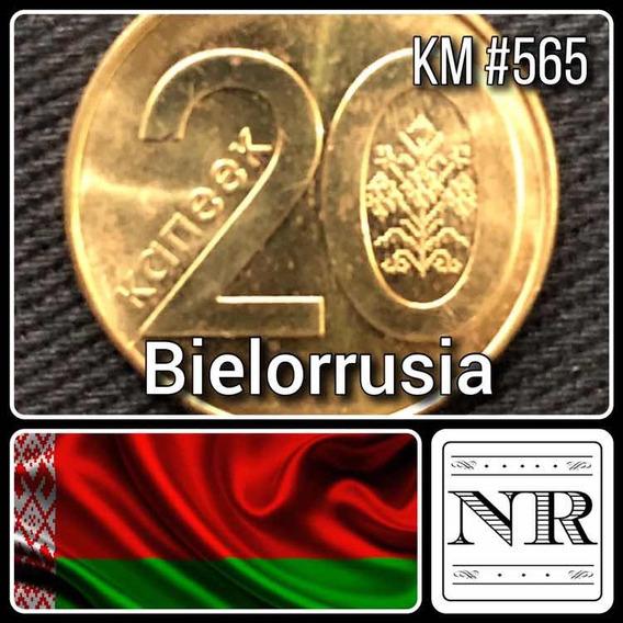 Bielorusia - 20 Kopeks - Año 2009 (2016) - Km # 565