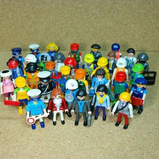 Playmobil Figuras Para Elegir Precio C/u Nv