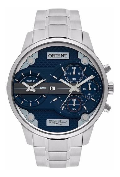 Relógio Orient Masculino Prata Analógico Mbsst001d1sx