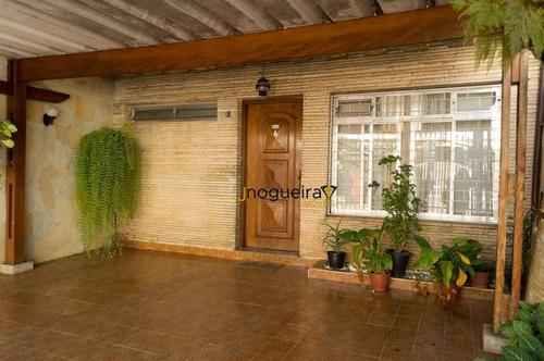 Casa Com 3 Dormitórios À Venda, 169 M² Por R$ 980.000,00 - Chácara Santo Antônio - São Paulo/sp - Ca2570