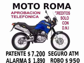 Yamaha Tenere 250 Motoroma