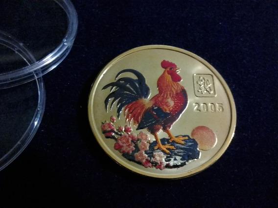 Moneda Corea Del Norte 2005 1 Won