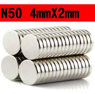 4mm X 2mm Iman De Neodimio 50 Piezas