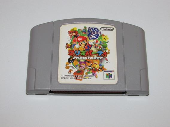 Mario Party 1 Original Japonesa - Nintendo 64