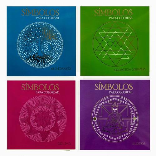 Libro Para Colorear Adultos Mandalas Símbolos Cole. 4libros