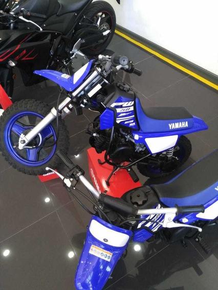 Pw50 Yamaha