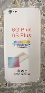 Funda Transparente Case Rudo iPhone 6/6s Plus 7/8 Plus X/xs