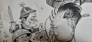 Dibujo Original Revista Topaze