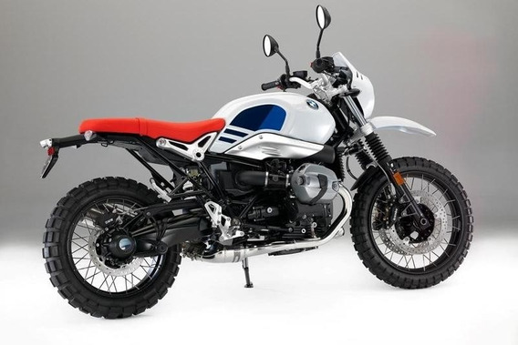 Bmw Nine T Urban Gs - Permutas - Financiación