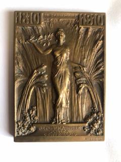 Lalique Chile Centenario