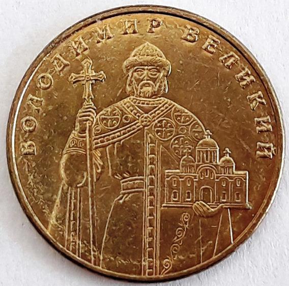 Ucrania - Moneda De 1 Hryvnia Del Año 2012 - Heroe Nacional