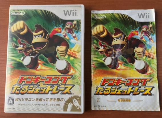 Donkey Kong Barrel Blast Japonês - Nintendo Wii Japonês