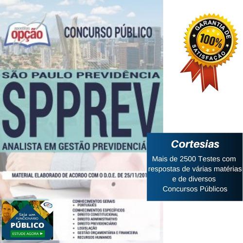 Apostila Spprev - Analista Em Gestão Previdenciária